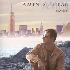 Omry Album Cover